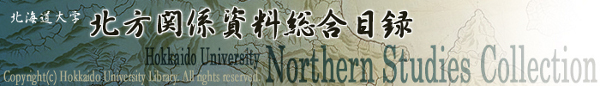 Northern Studies Collection Catalog