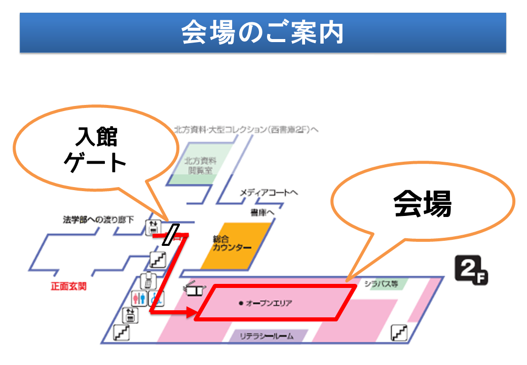 151128centrallibrary_map