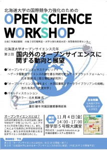 OSworkshop2_fix
